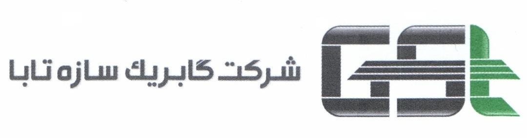 شرکت گابریک سازه تابا